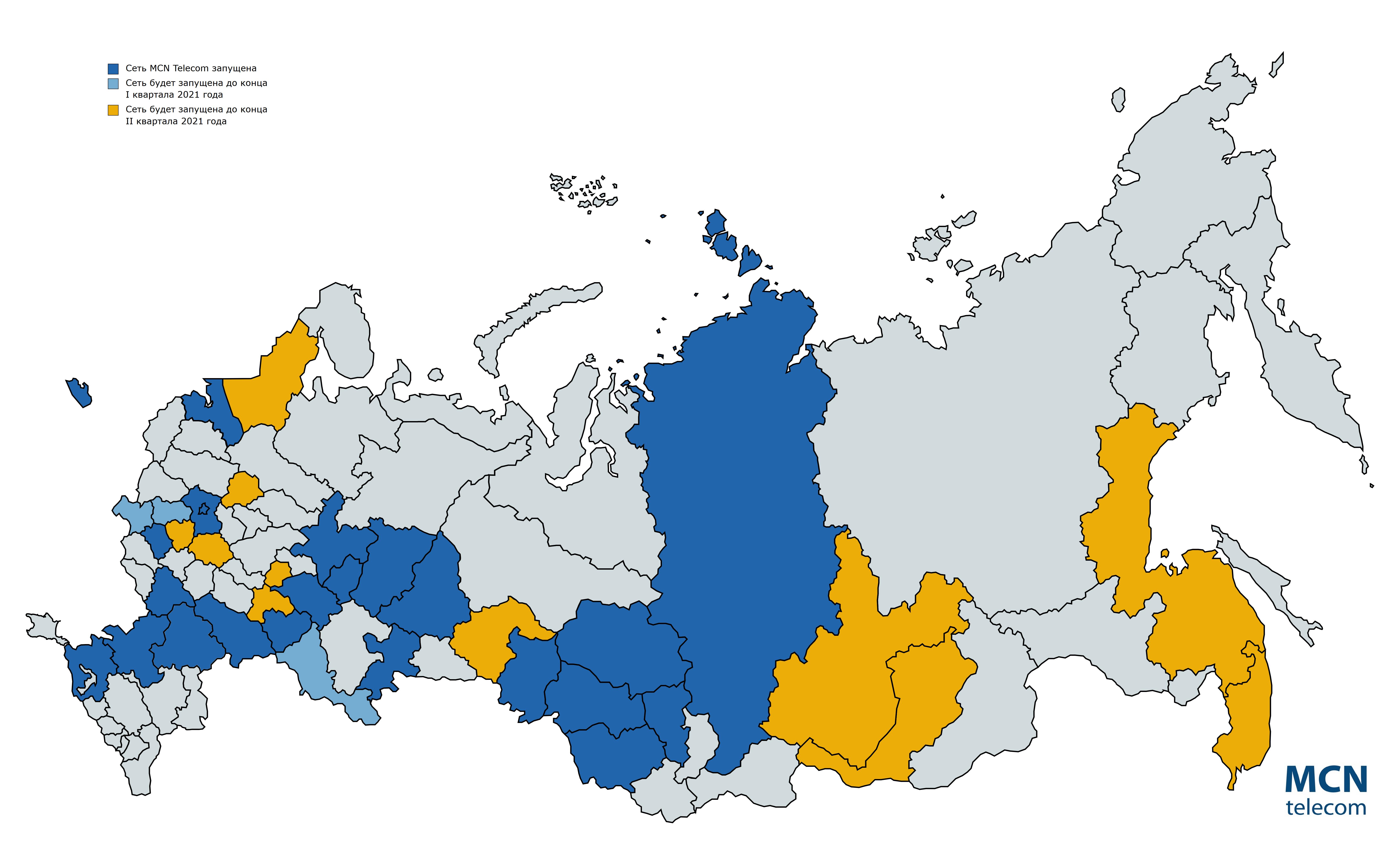 MCN Telecom к лету подключит еще 11 новых регионов (+карта покрытия) 2