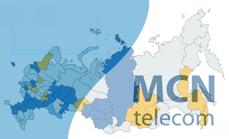 MCN Telecom к лету подключит еще 11 новых регионов (+карта покрытия) 1