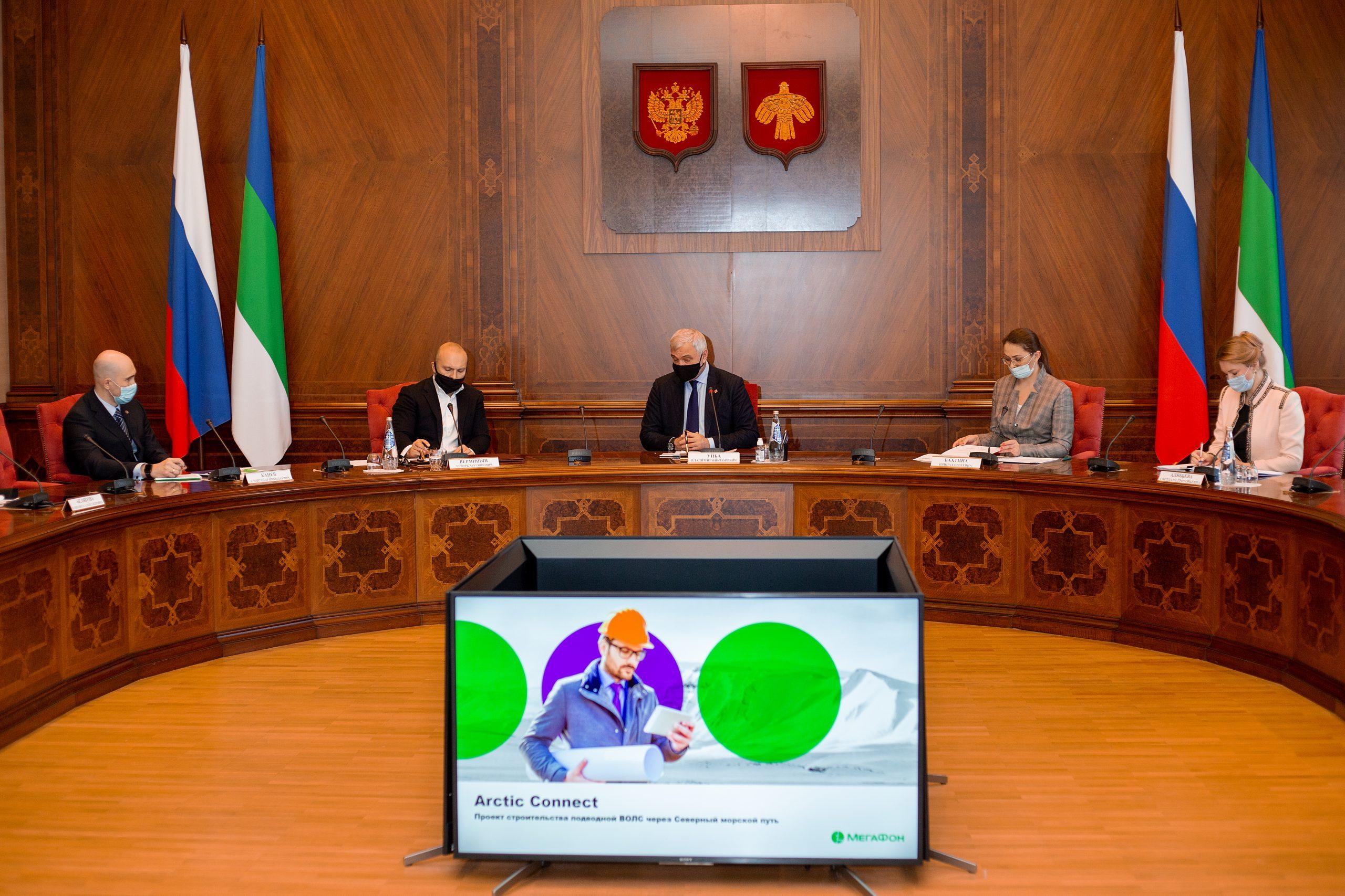 Республика Коми присоединилась к проекту МегаФона Arctic Connect 1