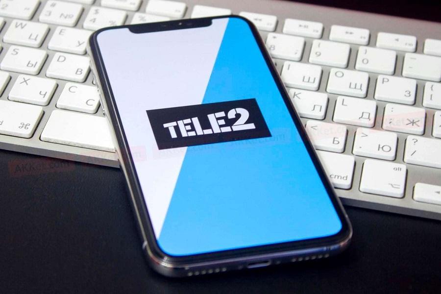 Интернет-трафик у корпоративных клиентов Tele2 вырос в 3 раза 1