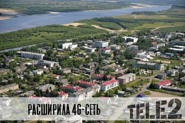 Tele2 расширила 4G-сеть в Холмогорском районе Архангельской области 1