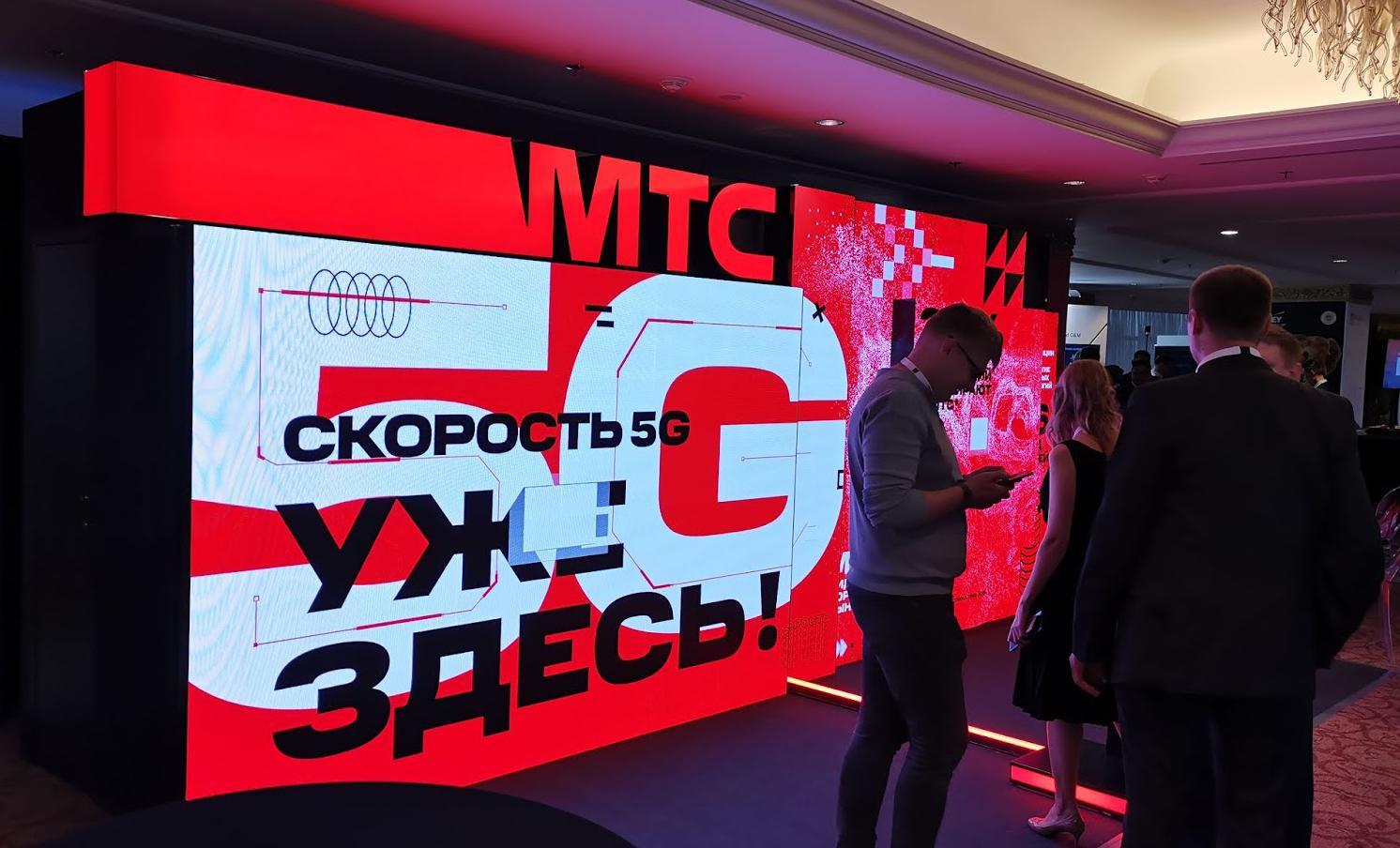 МТС, Qualcomm и Ericsson разогнали смартфон Motorola до рекордных в России и Европе 4 Гбит/сек 1