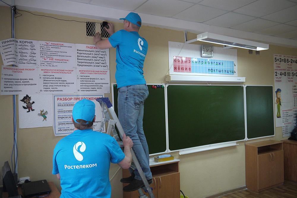 «Ростелеком» обеспечит видеонаблюдение и Wi-Fi в школах 1