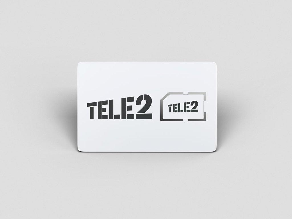 Особенности потребления услуг связи Tele2 во время пандемии 1