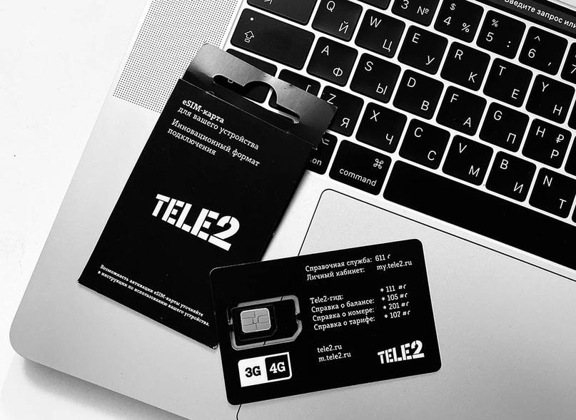 Tele2 увеличивает пакеты в рамках тарифа «Интернет для вещей» 1