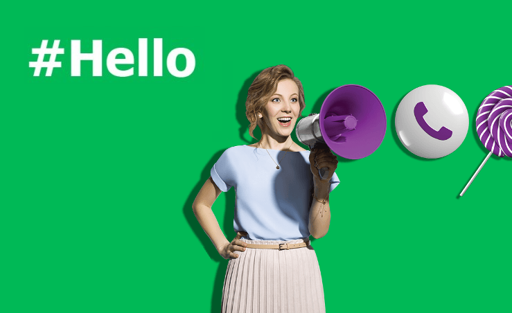 Мегафон обновил тариф #Hello