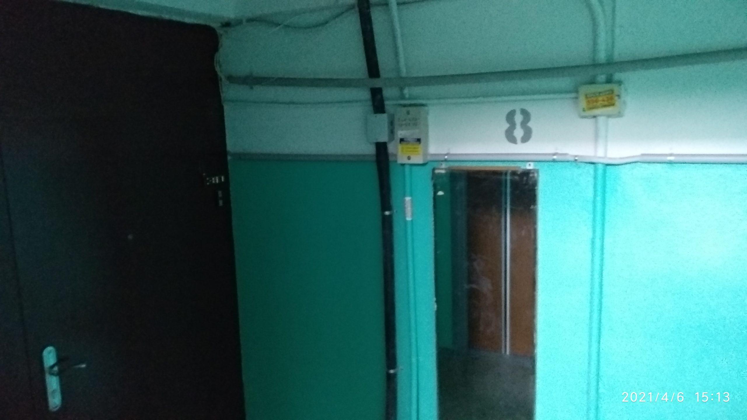 Ситилинк начал строить сеть в Мурманске 2