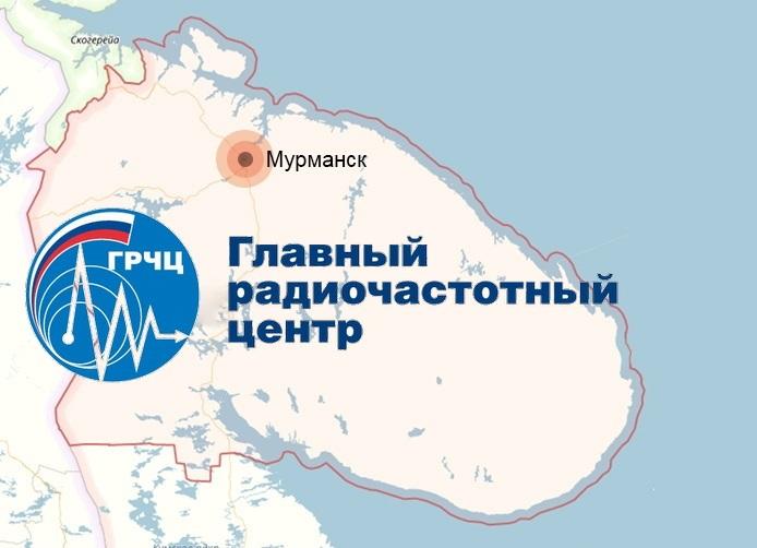 Качество связи в городе Мурманске