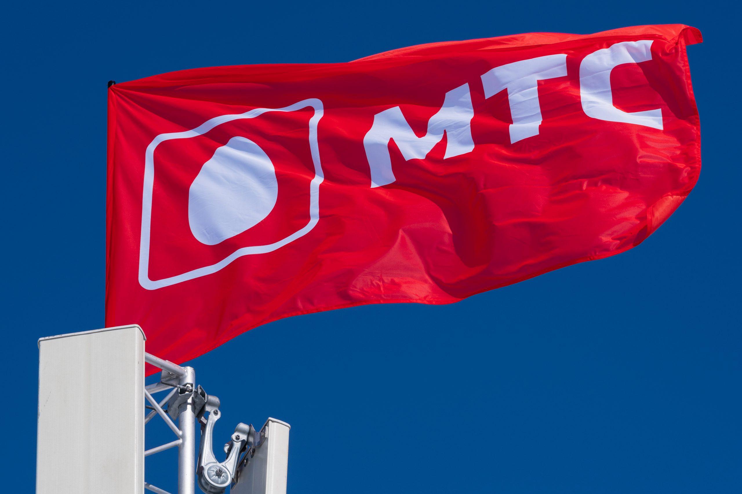 МТС инвестирует в цифровую инфраструктуру Адыгеи 1