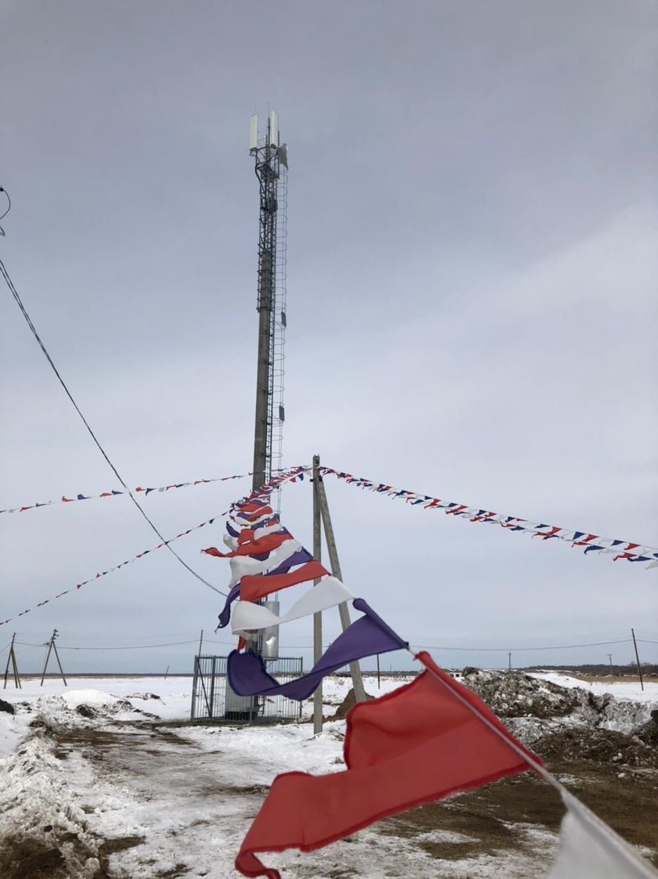 Ростелеком начинает строительство на селе базовых станций 4G 1