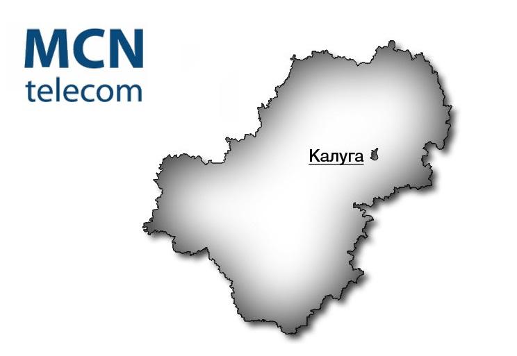 MCN Telecom запустил сеть в Калуге 1