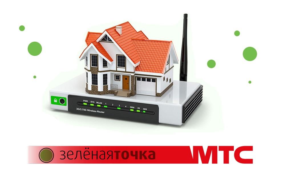 МТС купила ГК «Зелёная точка» в Ставрополе, Михайловске, Невинномысске, Элисте и Тамбове. 1