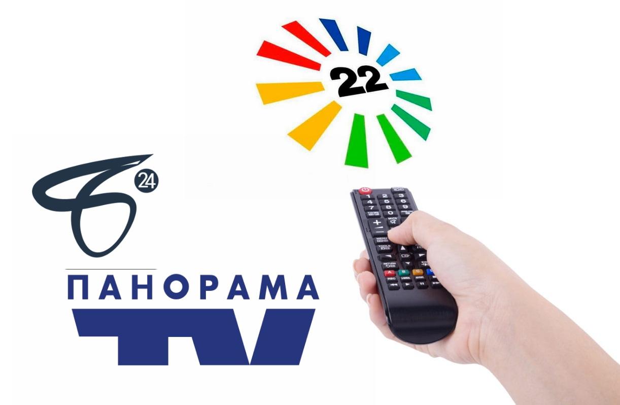 Выбраны телеканалы на «22 кнопку» для Белгорода и Твери 1