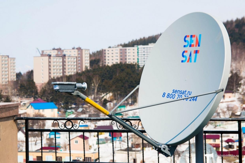 SenSat в Сибирском федеральном округе за 2020 год вырос на 20%. 1