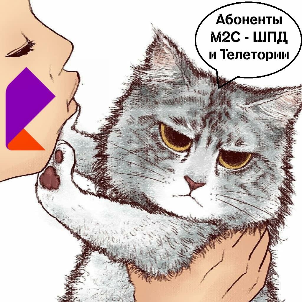 """Осталась неделя акции от Ростелекома """"Интернет в 2 раза быстрее"""" при переключении из сетей М2С-ШПД и Телетория 1"""