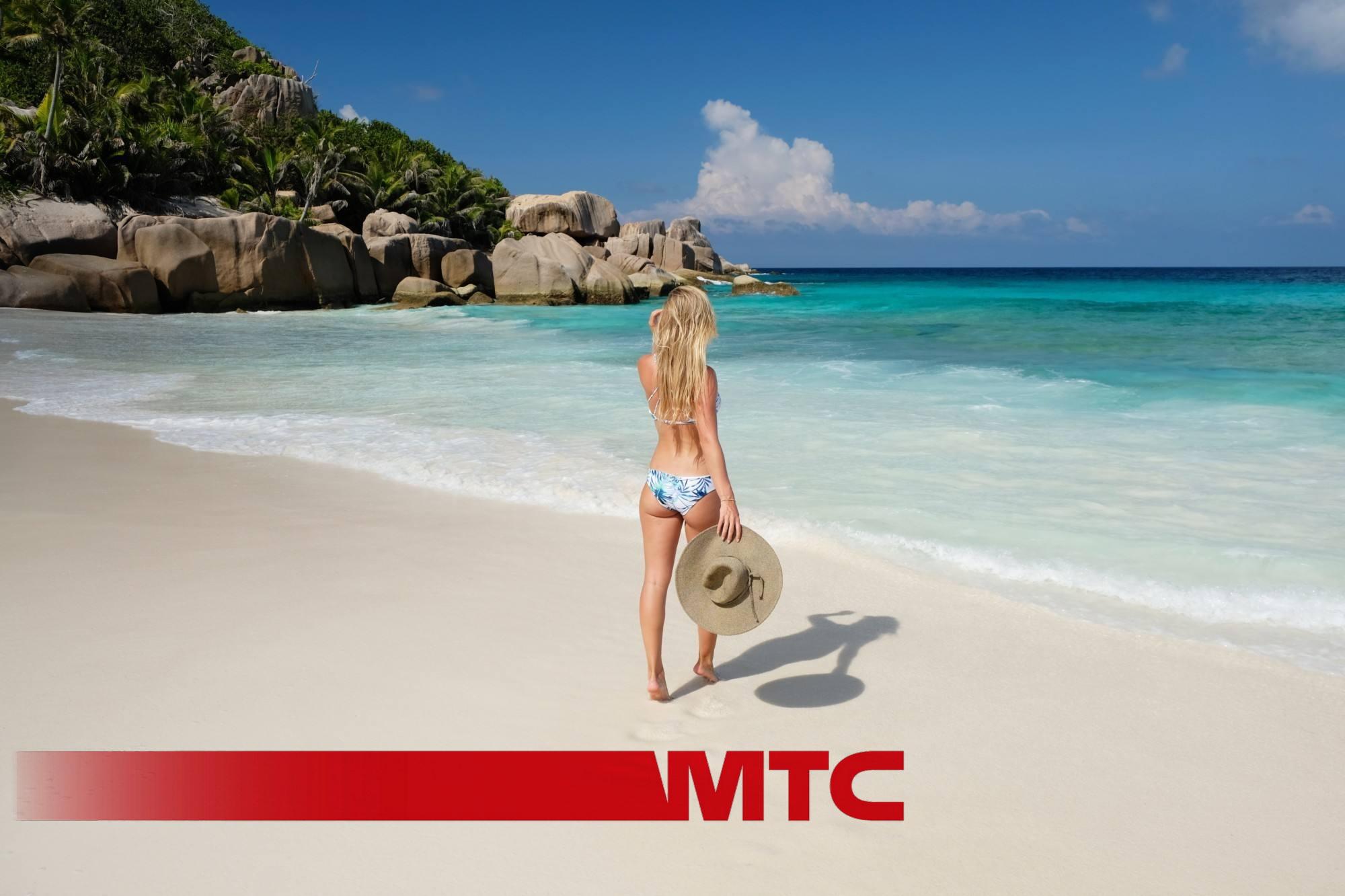 МТС предлагает 5 дней отдыха на Сейшелах на скорости до 128 кб/с за 8000 рублей 1