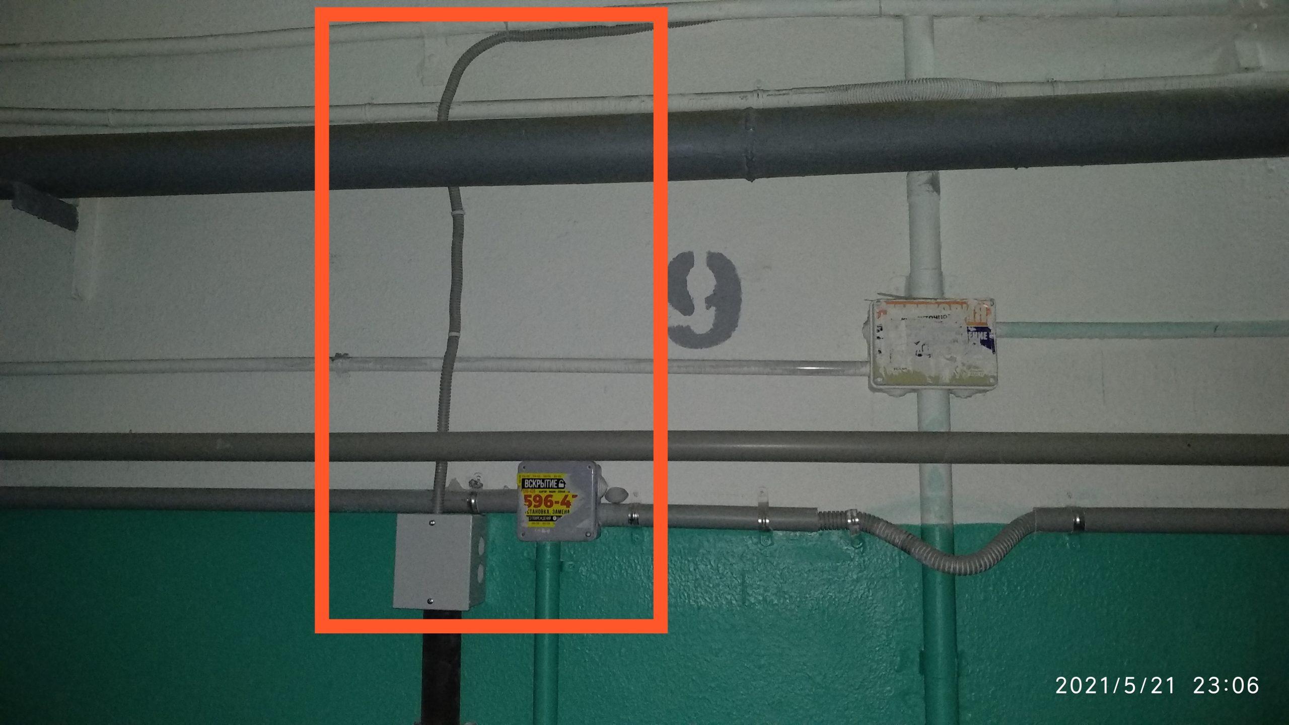 Ситилинк заводит кабель в дома 1
