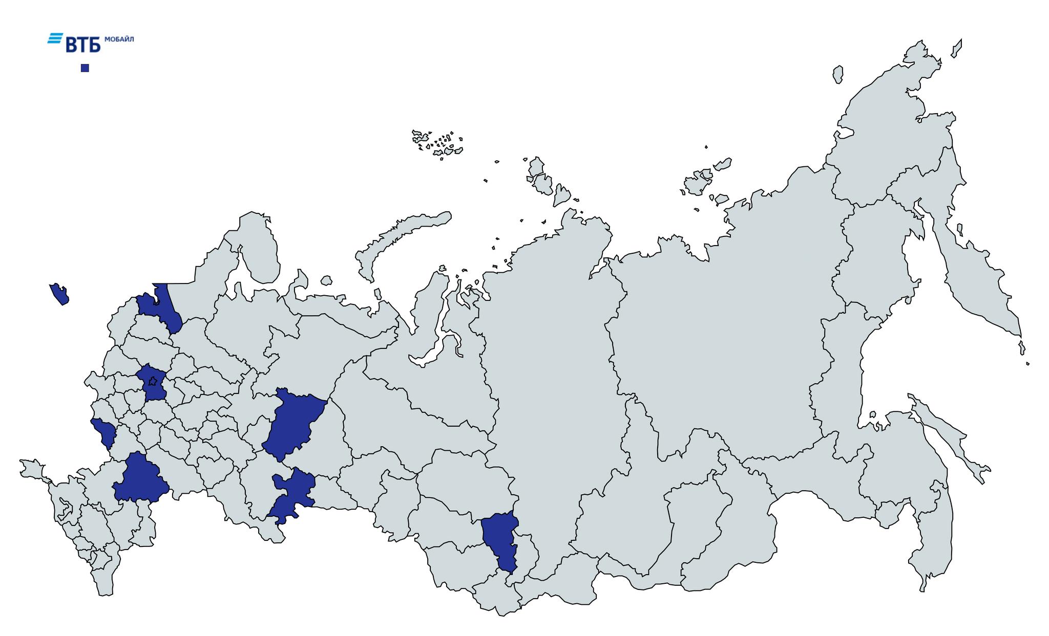 ВТБ Мобайл запустил сеть в Белгороде и Перми 2