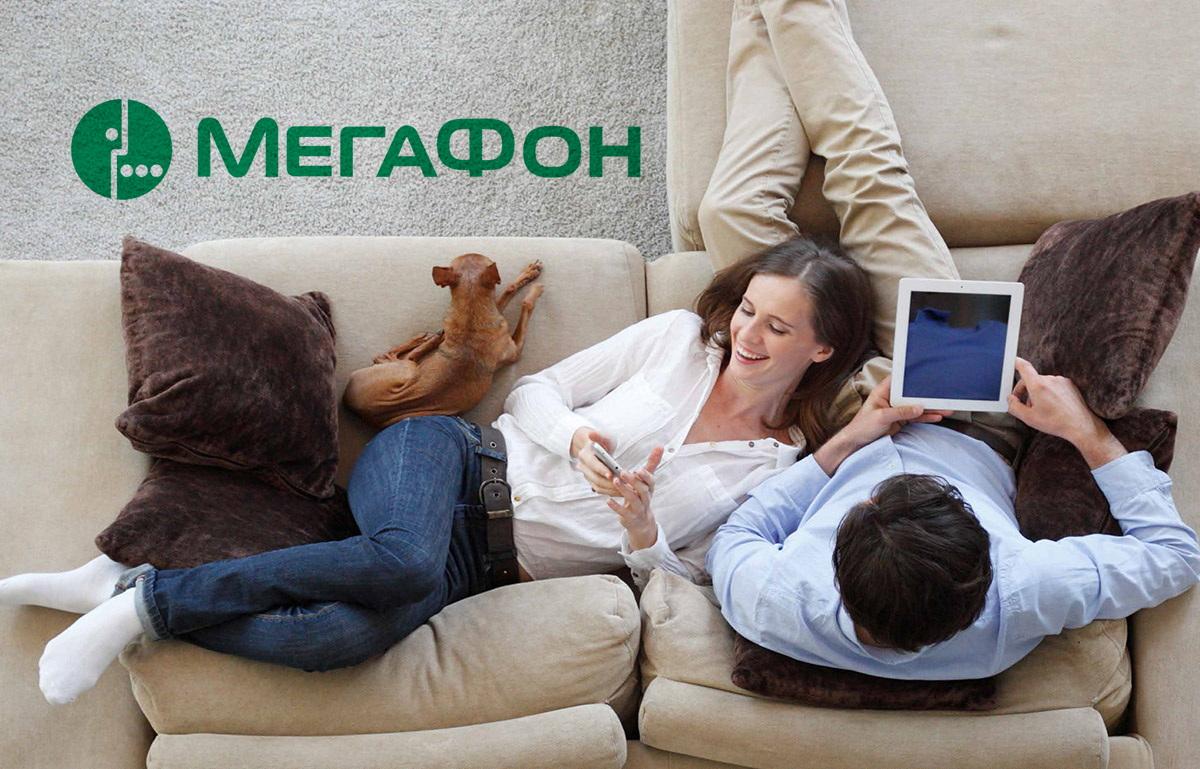 МегаФон запускает тариф «Объединяй! Везде» для мурманчан