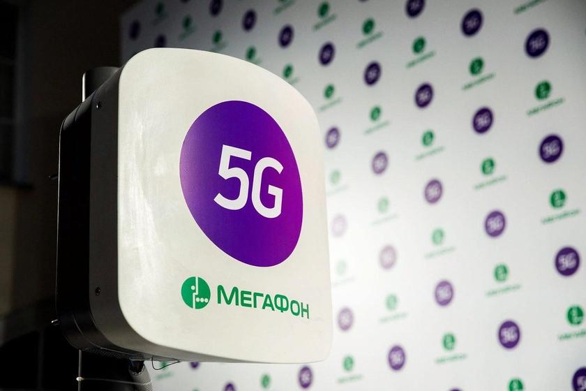 МегаФон открыл тестовую зону 5G в Санкт-Петербурге 1