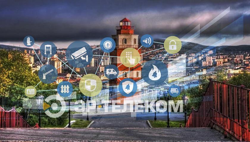 Правительство Мурманской области и «ЭР-Телеком Холдинг» договорились о сотрудничестве в развитии цифровой инфраструктуры. 1