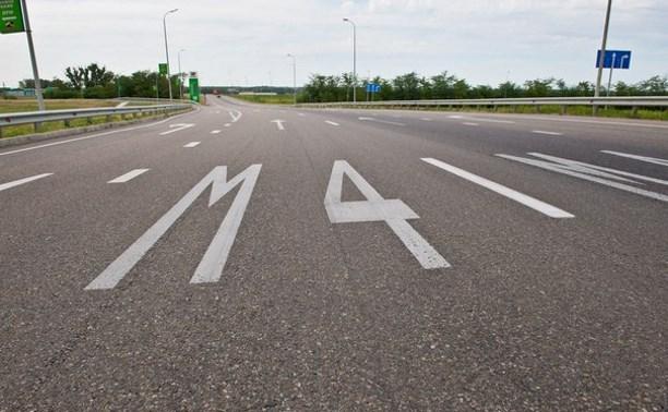 МегаФон обеспечит доступ к высокоскоростному интернету на трассе М4 «Дон» 1