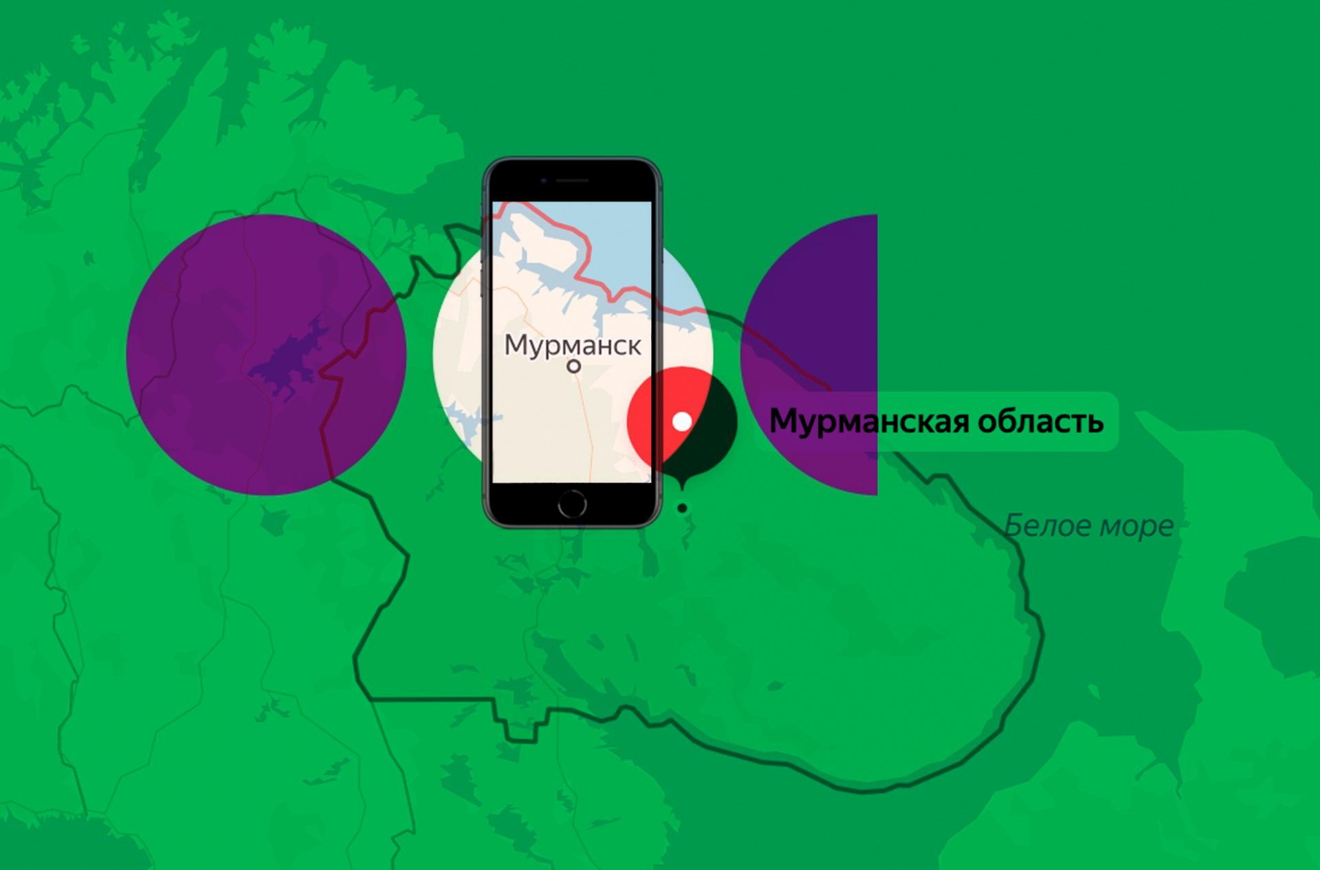 Мурманские абоненты МегаФона предпочитают «ВКонтакте» 1