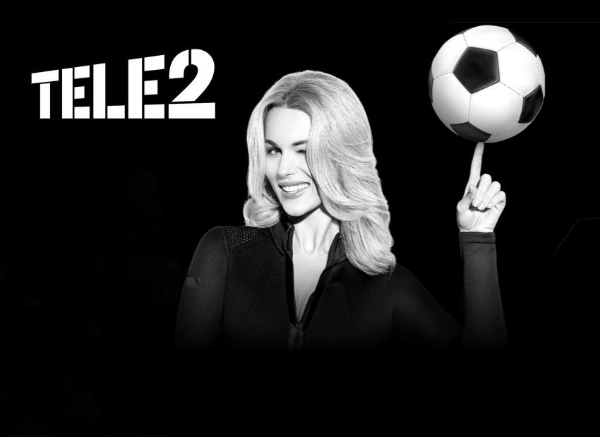 """Tele2 перезапускает тариф «Везде онлайн» и закрывает тариф """"Лайт"""" 1"""