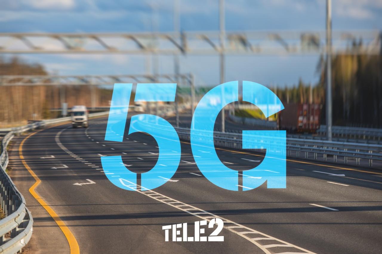 Tele2 установит оборудование 5G Ready на всей трассе М11 1