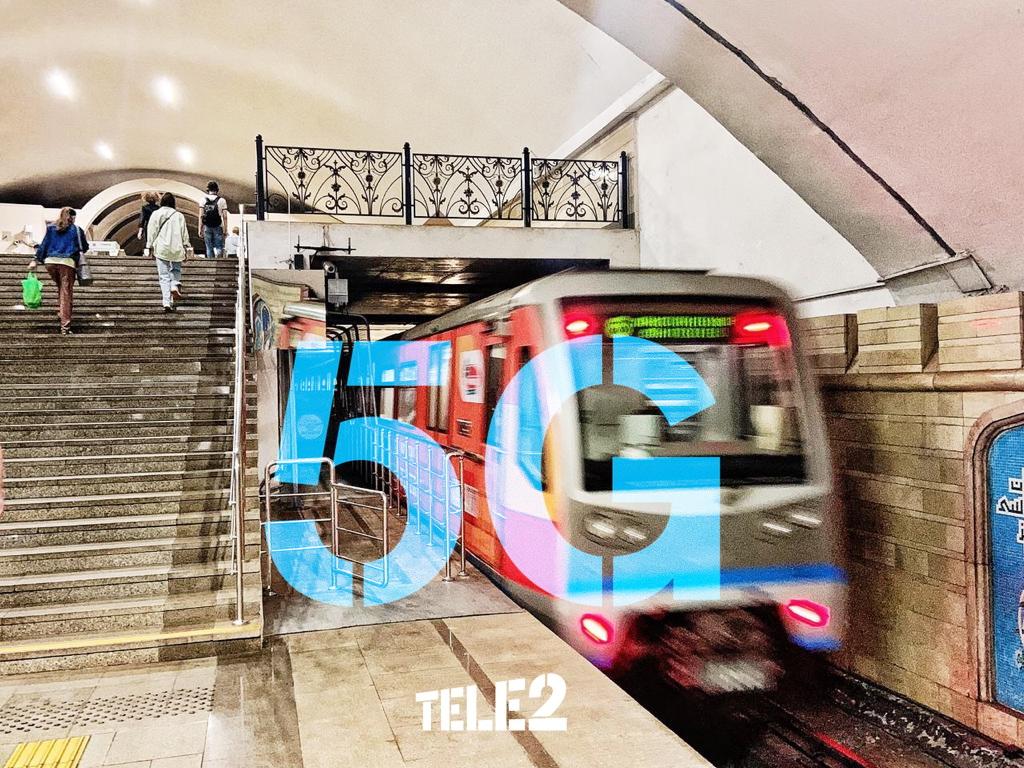 Tele2 запустила зону 5G в Казанском метрополитене. 1