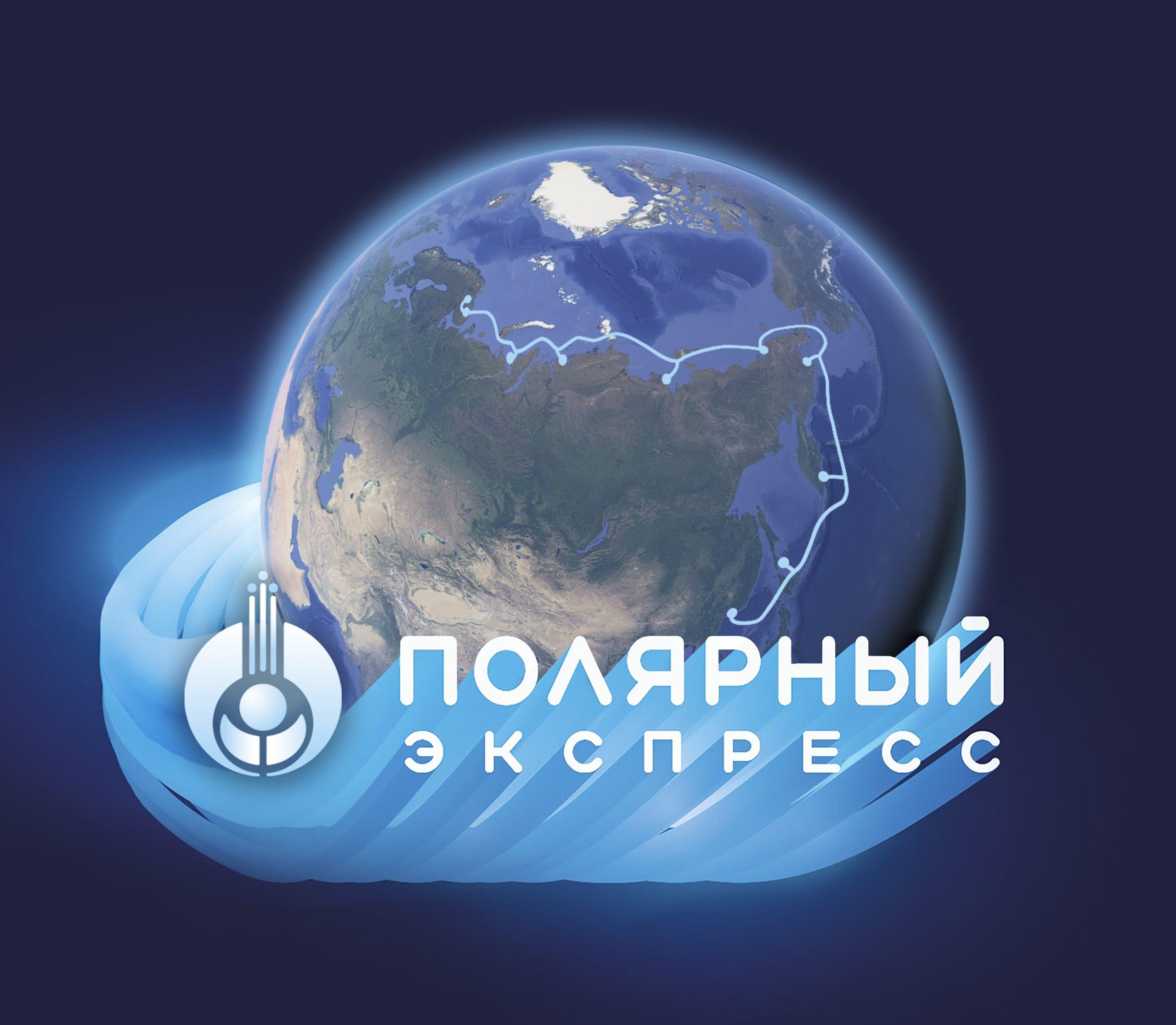 МТС и Морсвязьспутник договорились о строительстве морской ВОЛС Мурманск – Владивосток 1