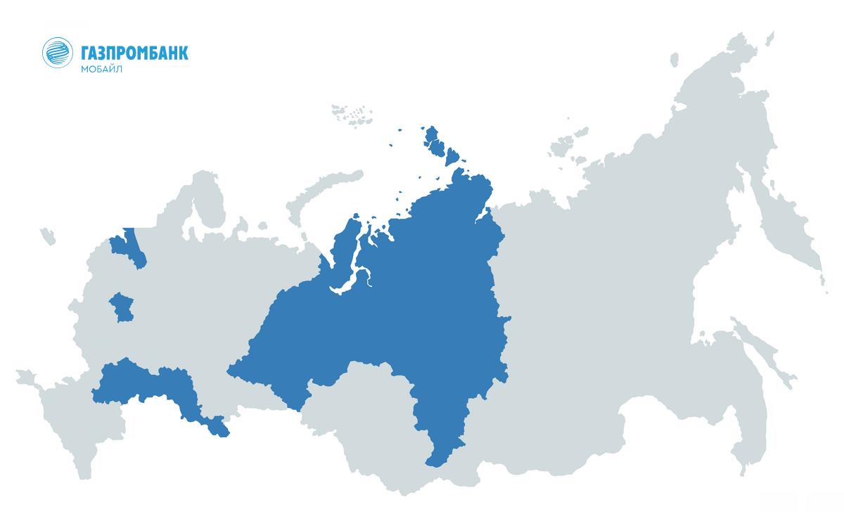 Газпромбанк Мобайл запустил сеть в Екатеринбурге и Свердловской области 3