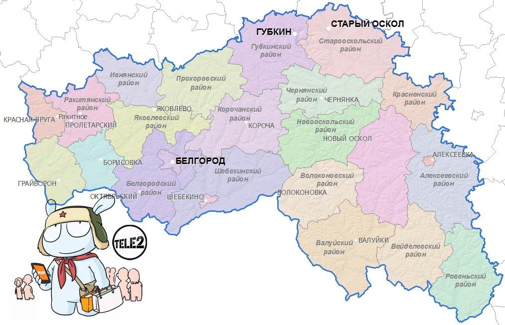 Белгородчина территория Xiaomi (данные Tele2) 1