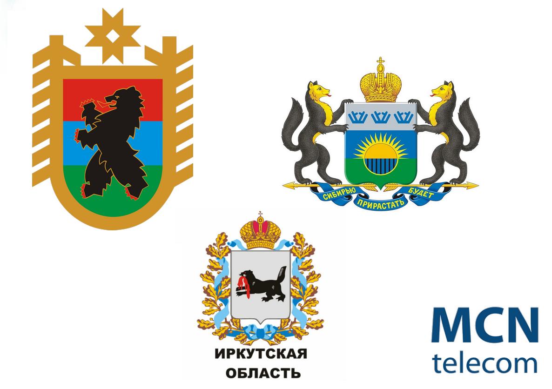 MCN Telecom запустил сеть в Иркутске, Петрозаводске и Тюмени