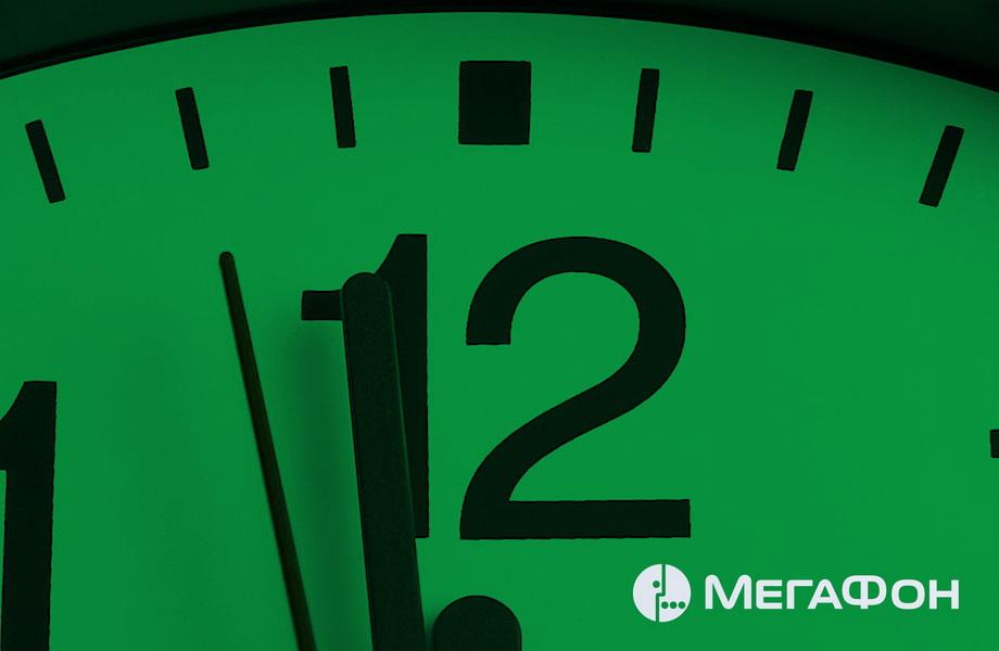 МегаФон обновляет тариф «Посекундный» 1