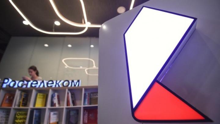 Количество абонентов виртуальной АТС «Ростелекома» превысило 500 000 1