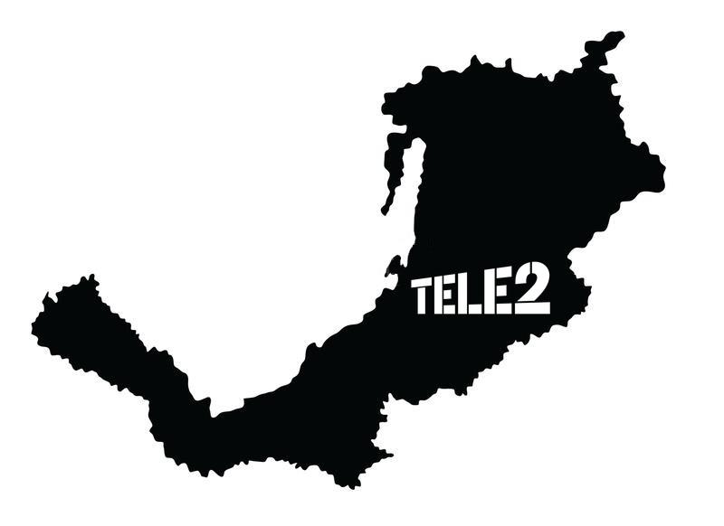 Tele2 инвестирует в развитие инфраструктуры связи Бурятии 625 млн рублей 1