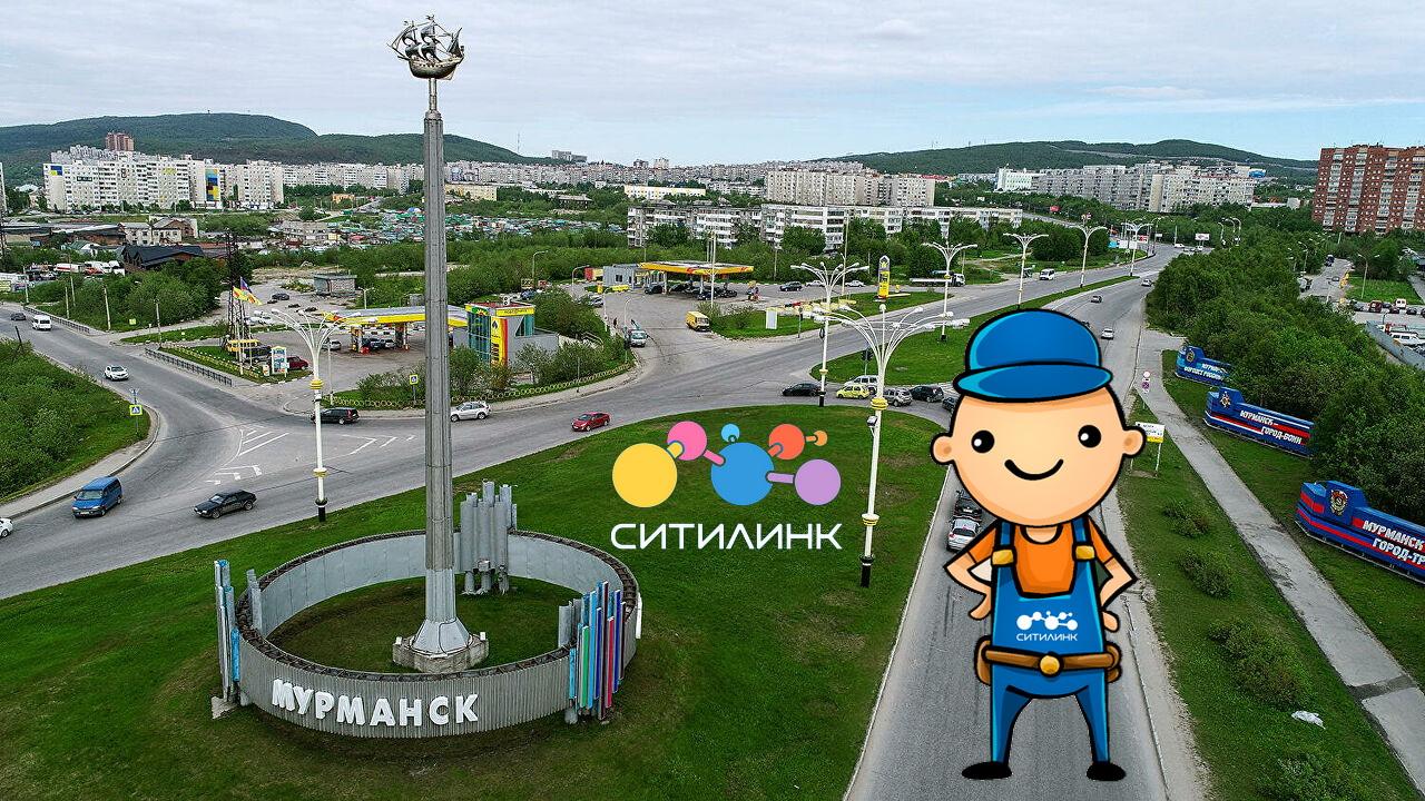 Запуск провайдера Ситилинк в Мурманске намечен на 15 августа (+ тарифы конкурентов)