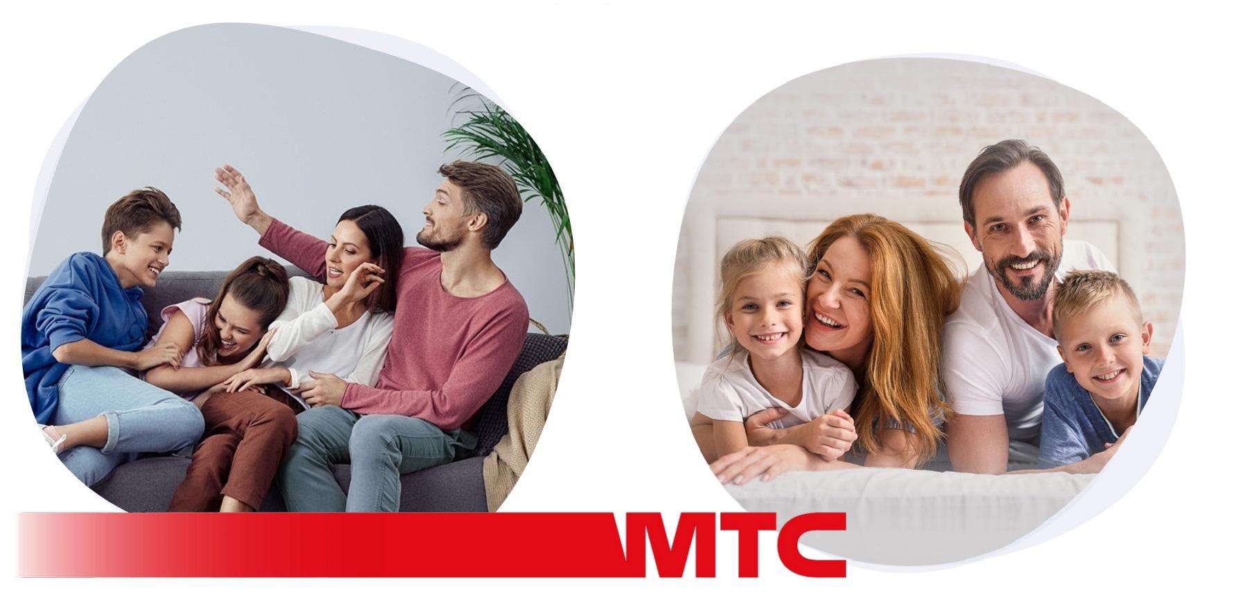 МТС обновил тариф «МЫ МТС» (+конкуренты) 1