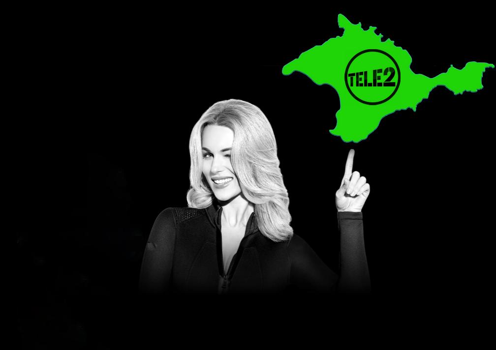 Tele2 запустил безлимит на Viber, «ТамТам» и WhatsApp в Крыму всего за 1500 руб. в месяц 1