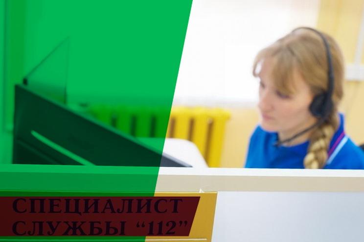 МегаФон запустил систему вызова экстренных оперативных служб в Мурманской области по номеру 112 1