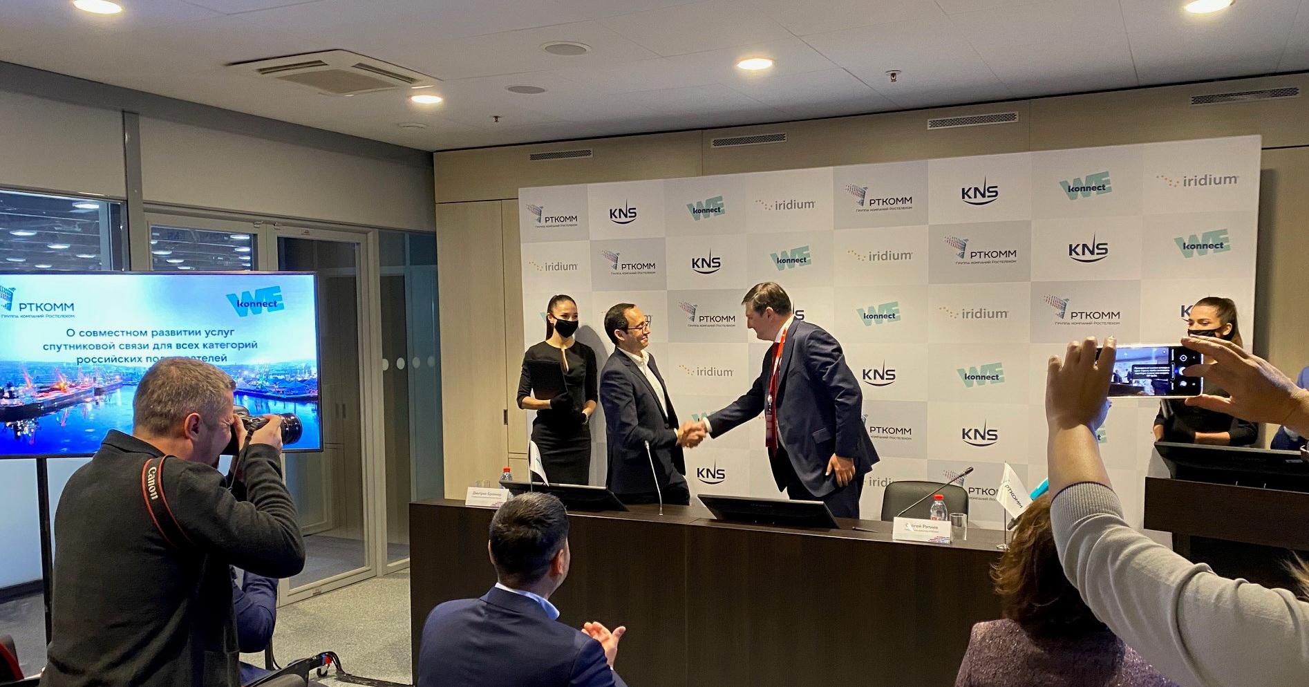 «Konnect, Россия» и РТКОММ договорились о развитии спутниковой связи для морских и речных судов 1