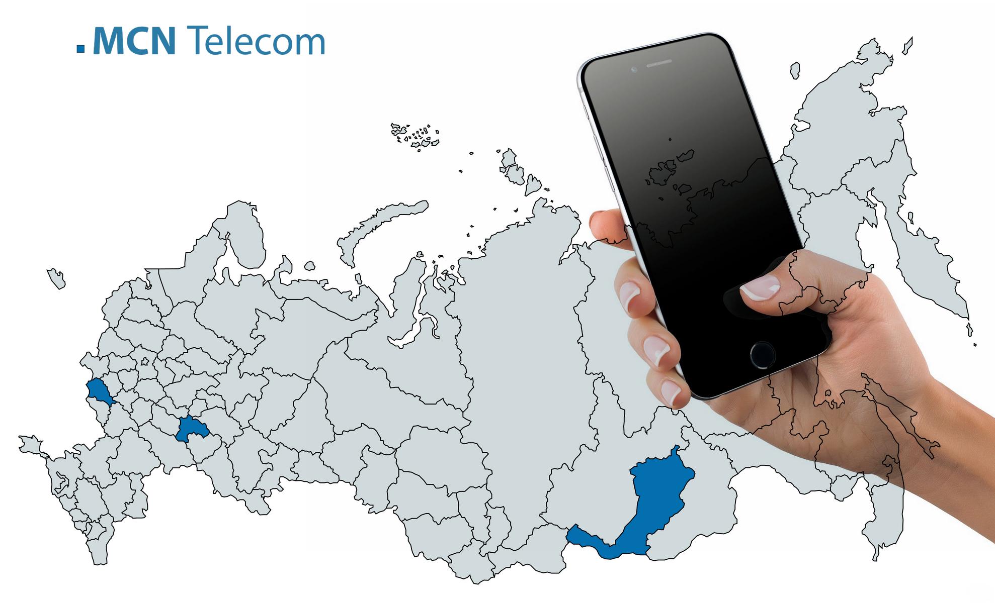 MCN Telecom запустила сеть в Курске, Улан-Удэ и Ульяновске
