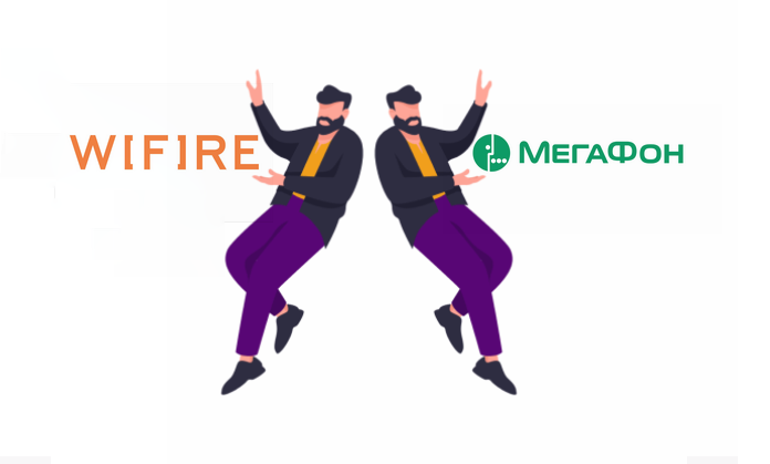 МегаФон - ШПД или Wifire, разбираемся