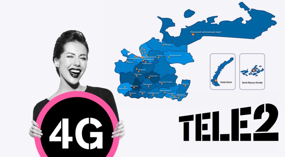 Tele2 за 2021 год инвестирует в развитие инфраструктуры связи Архангельской области 480 млн рублей 1