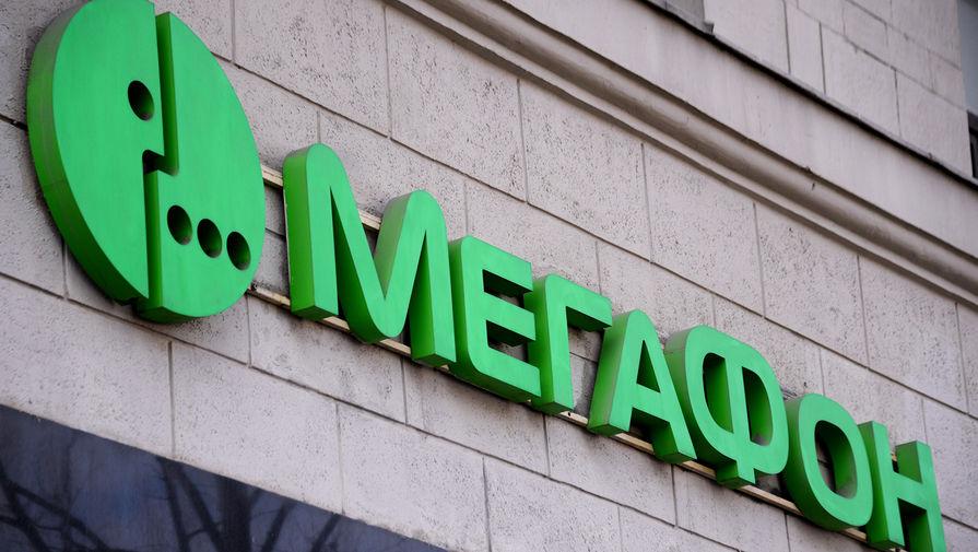 Жители Мурманска и области выбирали этим летом российские курорты сообщает МегаФона изучив BigData 1
